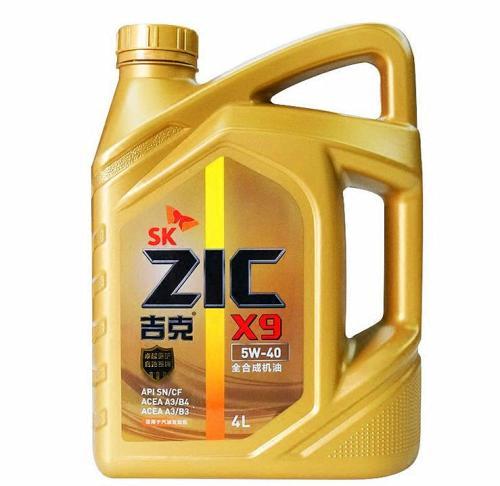 临沂SK润滑油ZlC吉克X3高性能机油10W-40新包装X3合成机油没有高性能