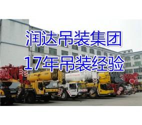 500吨吊车出租 (10)