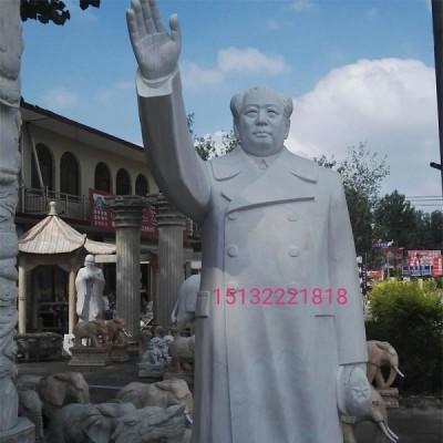 人物石雕、现代人物雕塑、毛主席石雕雕塑