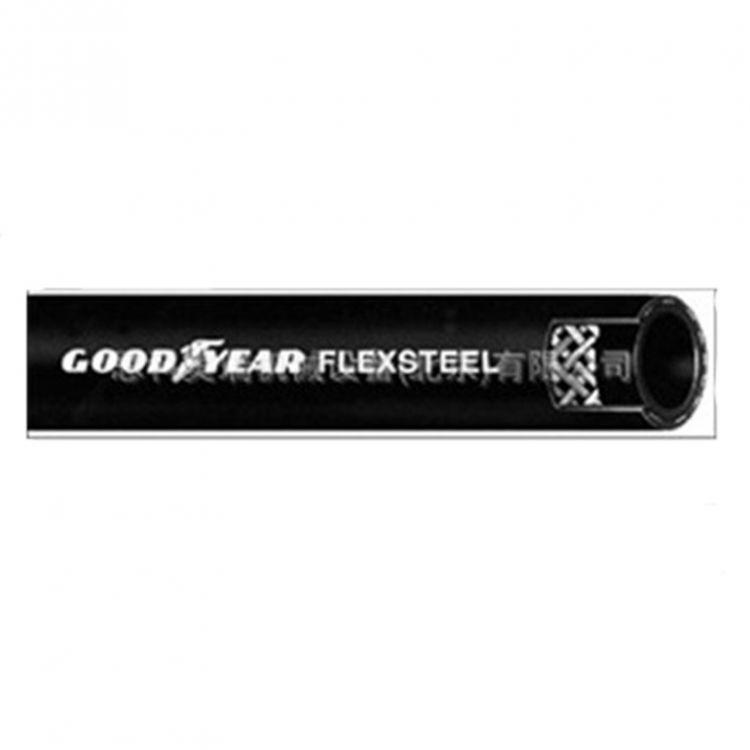 厂家直销 德国马牌 橡胶管FLEXSTEEL HARDWALL给油泵石油配送