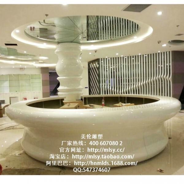 吧台~美伦雕塑玻璃钢烤漆收银台接待台酒店大堂前台创意前台