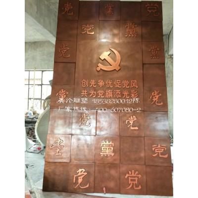 郑州玻璃钢浮雕雕塑厂家直销建党玻璃钢浮雕党建文化仿铜浮雕党字