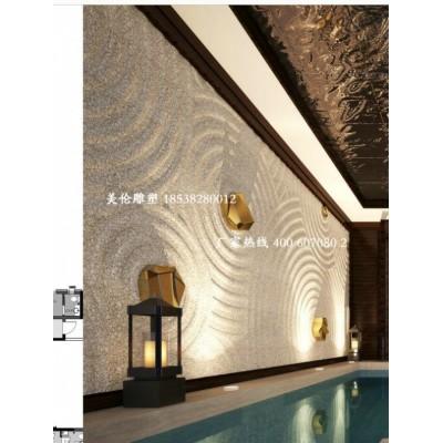 郑州玻璃钢浮雕雕塑厂家直销现代几何时尚圆环螺旋背景浮雕砂岩电视沙发背景墙