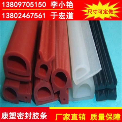 供应硅橡胶密封条 硅橡胶密封条 量