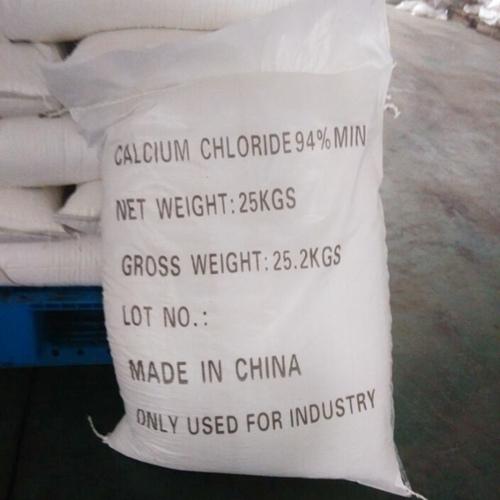 片状氯化钙-74%含量-0.9元/KG