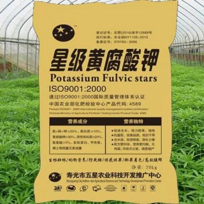 大量元素水溶肥,水溶肥生产厂家,水溶肥厂家直销,大量元素水溶肥生产厂家,大量元素水溶肥优惠价格