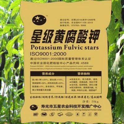 厂家直销 黄腐酸钾菌肥 水溶肥 冲施肥 叶面肥 水溶肥黄腐酸钾
