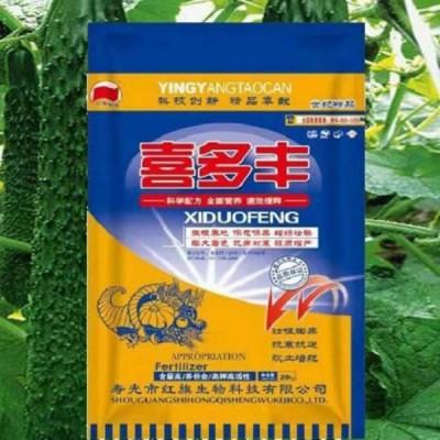 批发小包装浓缩晶体含大量元素水溶肥茉莉花专用肥