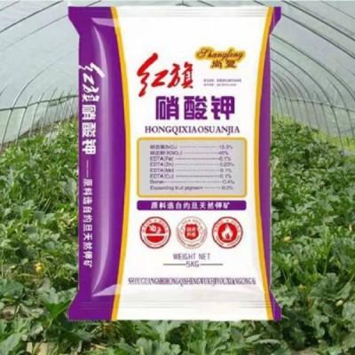 大量元素水溶肥 平衡型大量元素滴灌冲施肥