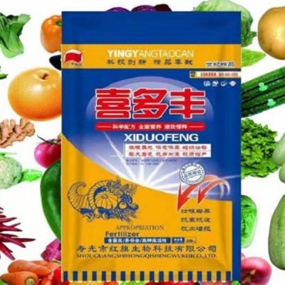 硼锌锰铁镁钙硅叶面肥微量元素黄瓜辣椒西红柿果树水溶肥批发