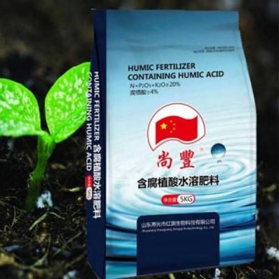 植物生长调节剂 大量元素水溶肥料增产叶面肥