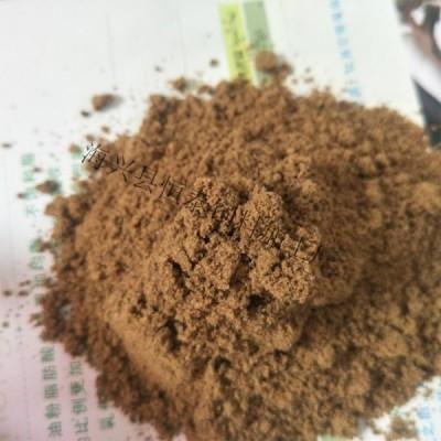 厂家现货脱脂鱼粉 畜牧水产宠物饲料脱脂鱼粉 保证品质脱脂鱼粉