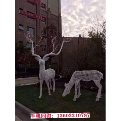 镂空鹿雕塑,室外雕塑装饰品,各种不锈钢雕塑可定制