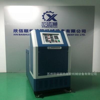苏州欣佰顺供应30公斤容量热熔胶机,大容量热熔胶喷胶机