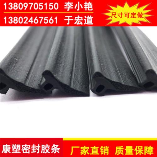 广东出售三元乙丙胶条 三元乙丙橡胶厂家 密封胶条定制 PVC密封胶条
