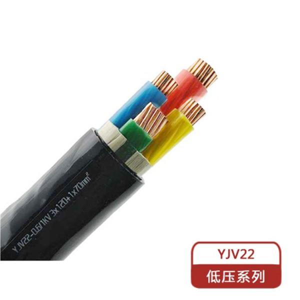 电力电缆 铝芯电力电缆价格 现货供应 型号齐全