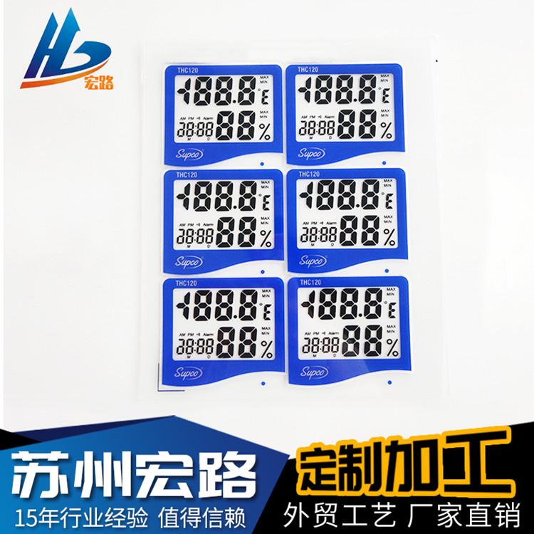 供应pc板价格表亚克力板价格表pc耐力板生产厂家价格价格优惠