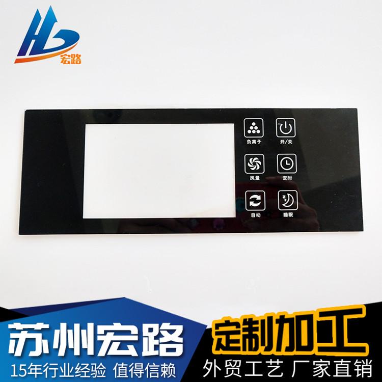 厂家定制加工亚克力面板 亚克力视窗面板亚克力丝印切割背胶