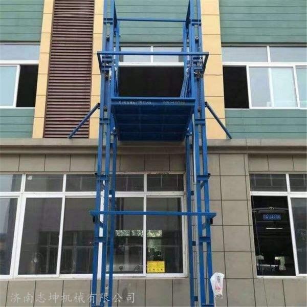 仓库货梯定制 导轨升降液压货梯 上门安装 志昆机械
