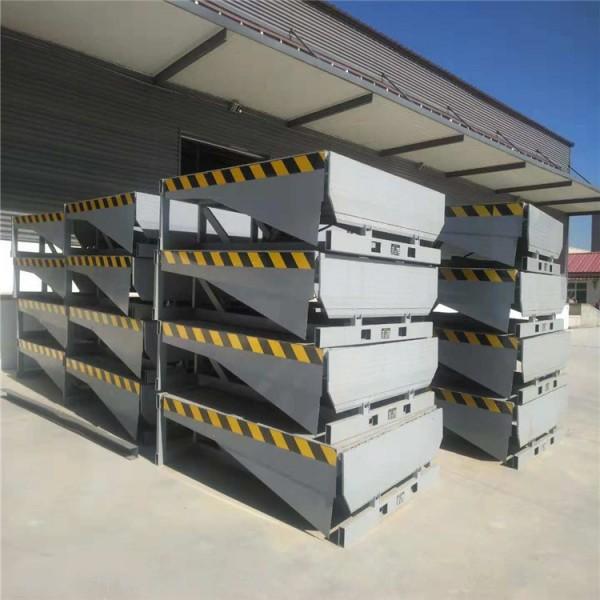 供应固定式登车桥 液压登车桥集装箱 上门服务安装 志昆机械