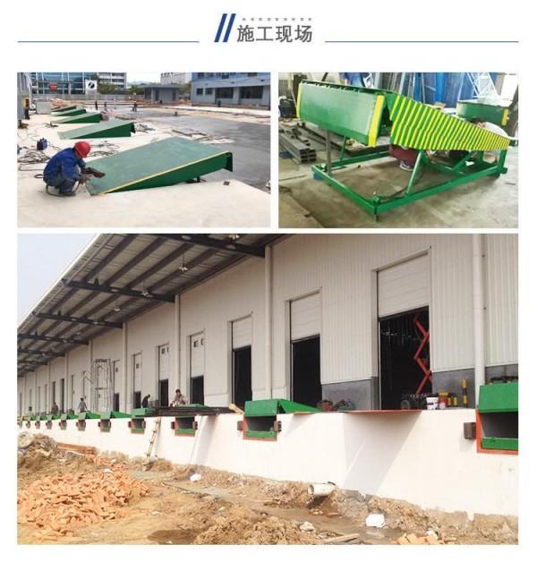 10吨固定登车桥 货台液压登车桥 安装 志昆机械