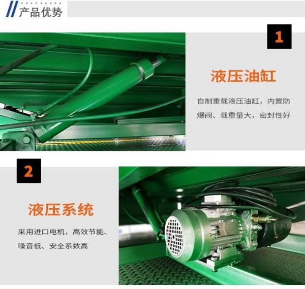 电动液压式装卸平台 登车桥固定式 上门安装 志昆机械