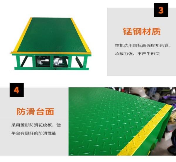 伸缩式装卸平台 固定式登车桥厂家 安装 志昆机械