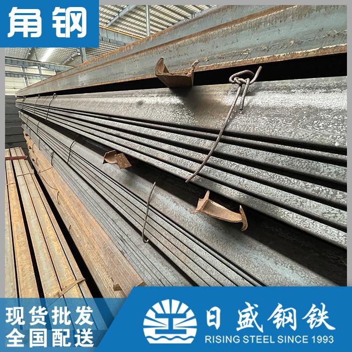 佛山供应 角钢70*7  电力铁塔用 机械制造 冷镀锌角铁