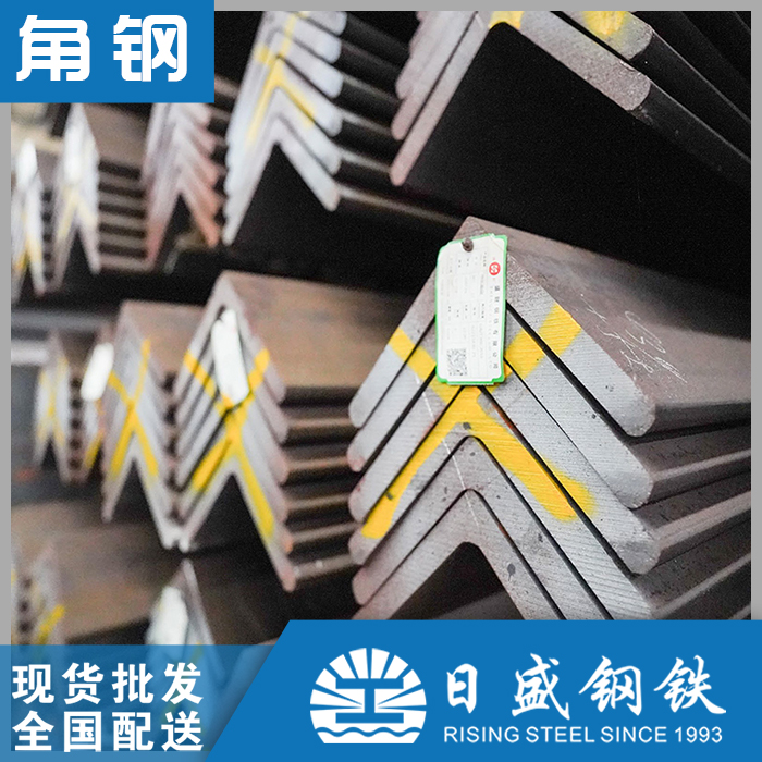 角钢75*5  多层置物架 大型横梁式承重铁架 镀锌角钢