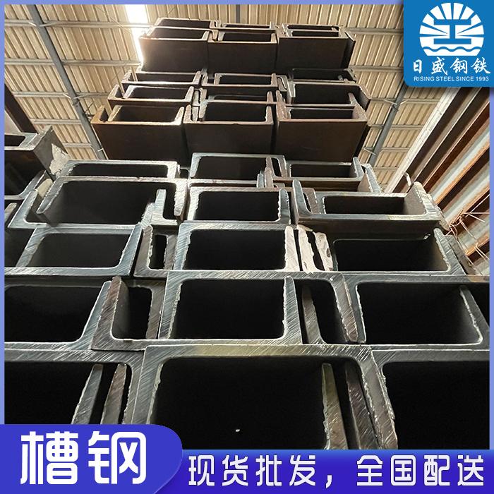 槽钢 16A 6m 镀锌槽钢 耐腐蚀耐用 钢结构焊接用