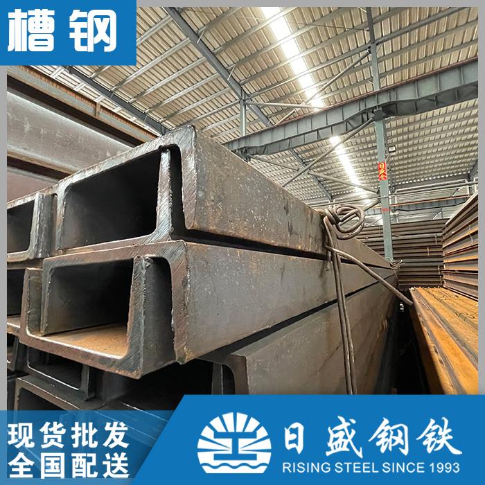 槽钢 16B 普通建筑用 轧角钢 厚薄壁槽钢